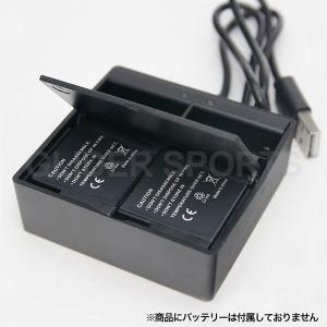 GoPro HERO7Black/HERO6/HERO5 アクセサリー デュアルバッテリー充電器|meijie-ec|05