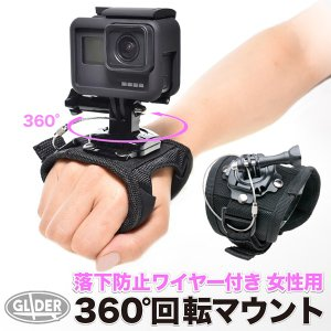 GoPro アクセサリー 回転ハウジングマウント付グローブ マウントS 手の甲装着|meijie-ec