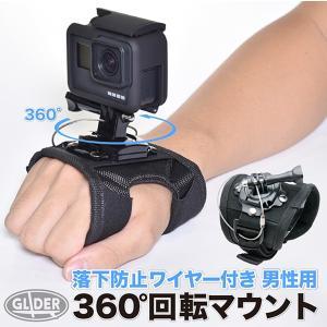 GoPro アクセサリー 回転ハウジングマウント付グローブ マウントL 手の甲装着|meijie-ec