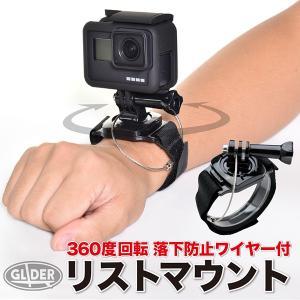GoPro アクセサリー 回転ハウジングマウント付リストマウントx|meijie-ec