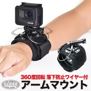 GoPro アクセサリー 回転ハウジングマウント付アームマウントx|meijie-ec