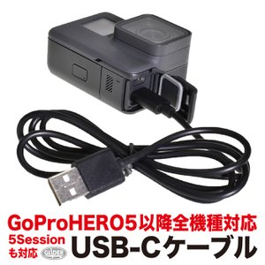 対応機種:HERO7 HERO6 HERO5 HERO5Session  Fusion、Osmo P...