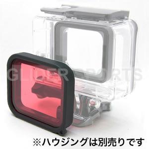対応機種:GoPro HERO7Black HERO6 HERO5 当社の40m防水ハウジング(GL...