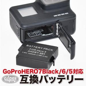 対応機種:HERO7Black HERO6 HERO5 (HERO7のSILVERとWHITEはバッ...