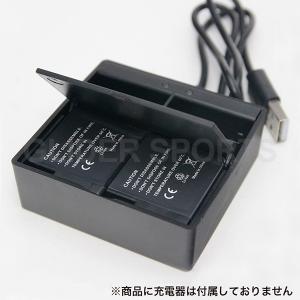 GoPro HERO7Black/HERO6/HERO5用 互換バッテリー 住本製作所 充電|meijie-ec|03