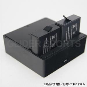GoPro HERO7Black/HERO6/HERO5用 互換バッテリー 住本製作所 充電|meijie-ec|04
