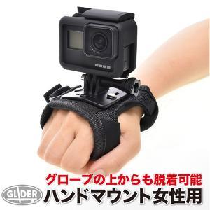GoPro アクセサリー ハンドマウントS (女性サイズ) 手の甲装着|meijie-ec
