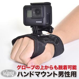 GoPro アクセサリー ハンドマウントL (男性サイズ) 手の甲装着|meijie-ec