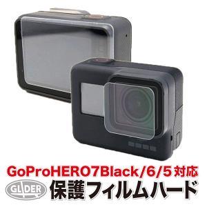 対応機種:HERO7Black HERO6 HERO5 !HERO7についてですが、HERO(BLA...