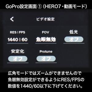 GoPro HERO7Black/HERO6/HERO5用 2倍ズームレンズ ×2コンバーター HERO用望遠レンズ 52mm|meijie-ec|03