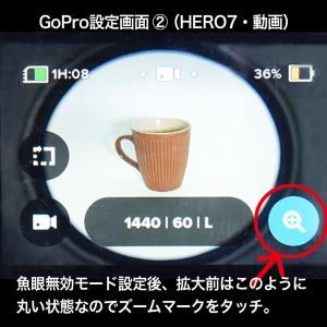 GoPro HERO7Black/HERO6/HERO5用 2倍ズームレンズ ×2コンバーター HERO用望遠レンズ 52mm|meijie-ec|04