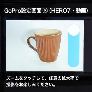 GoPro HERO7Black/HERO6/HERO5用 2倍ズームレンズ ×2コンバーター HERO用望遠レンズ 52mm|meijie-ec|05
