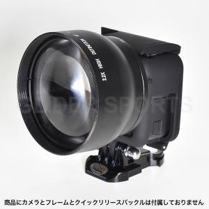 GoPro HERO7Black/HERO6/HERO5用 2倍ズームレンズ ×2コンバーター HERO用望遠レンズ 52mm|meijie-ec|07