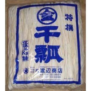 (株)渡辺商店 寿司用 中国産特撰 干瓢 (かんぴょう) 2kg