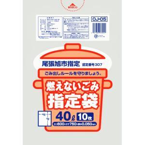 ゴミ袋 40L 尾張旭市指定 不燃ごみ袋 300枚|meijoukasei