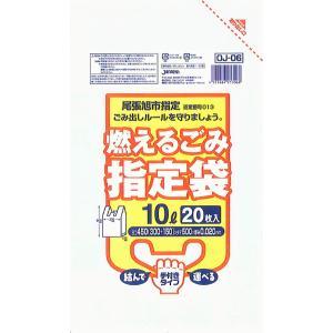 ゴミ袋 10L 尾張旭市指定 可燃 手付き 1200枚|meijoukasei