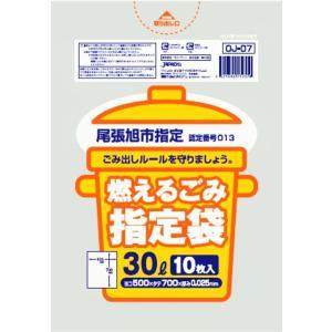 ゴミ袋 30L 尾張旭市指定 可燃 300枚|meijoukasei