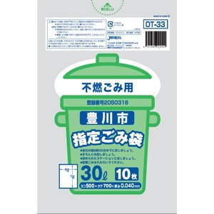 ゴミ袋 30L 豊川市指定ごみ袋 不燃ごみ袋 600枚(OT33)|meijoukasei