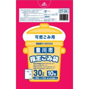 豊川市指定ゴミ袋 可燃ごみ袋30L 600枚(OT34)|meijoukasei