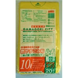 ゴミ袋 10L 蒲郡市指定ごみ袋 燃やすごみ(家庭系可燃ごみ) 手つき 1,200枚|meijoukasei