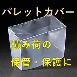ゴミ袋 45L 川口市指定ゴミ袋 事業系専用ごみ袋・ゴミ収集袋 400枚|meijoukasei