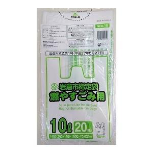 ゴミ袋 10L 岩倉市指定ごみ袋 燃やすごみ(可燃ごみ) 手つき 600枚|meijoukasei