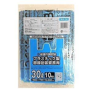 ゴミ袋 30L 岩倉市指定ごみ袋 プラスチック製容器包装資源ごみ 手つき 600枚|meijoukasei