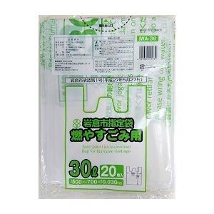 岩倉市指定ゴミ袋 可燃30L 手付き 600枚|meijoukasei