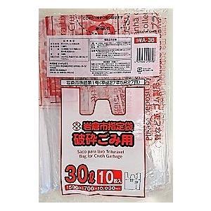 岩倉市指定ゴミ袋 粉砕30L 手付き 600枚|meijoukasei