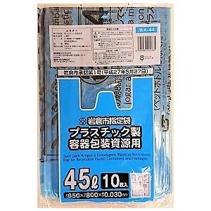 岩倉市指定ゴミ袋 資源45L 手付き 600枚|meijoukasei