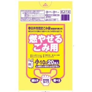 ゴミ袋 10L 春日井市指定ごみ袋 燃やせるごみ袋 手つき 600枚|meijoukasei