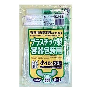 ゴミ袋 10L 春日井市指定ごみ袋 プラスチック製容器包装専用袋 手つき 600枚|meijoukasei