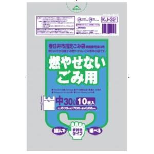 ゴミ袋 30L 春日井市指定ごみ袋 燃やせないごみ袋 手つき 600枚|meijoukasei