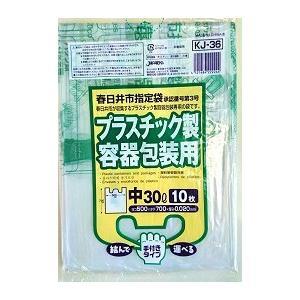 ゴミ袋 30L 春日井市指定ごみ袋 プラスチック製容器包装専用袋 手つき 600枚|meijoukasei