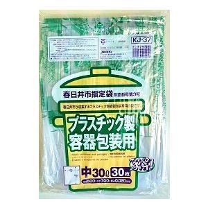 ゴミ袋 30L 春日井市指定ごみ袋 プラスチック製容器包装専用袋 600枚|meijoukasei