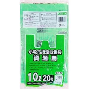 ゴミ袋 10L 小牧市指定ごみ袋 資源ごみ用収集袋 手つき 600枚|meijoukasei