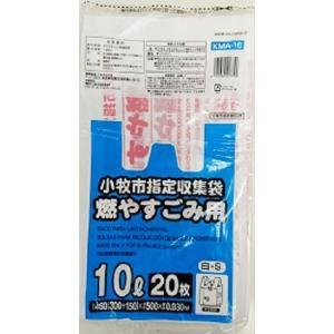 ゴミ袋 10L 小牧市指定ごみ袋 燃やすごみ用収集袋 手つき 600枚|meijoukasei