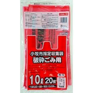 ゴミ袋 10L 小牧市指定ごみ袋 粉砕ごみ用収集袋 手つき 600枚|meijoukasei