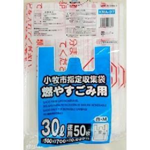 ゴミ袋 30L 小牧市指定ごみ袋 燃やすごみ用収集袋 手つき 600枚|meijoukasei