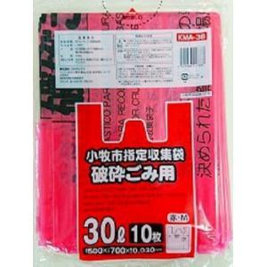 ゴミ袋 30L 小牧市指定ごみ袋 粉砕ごみ用収集袋 手つき 600枚|meijoukasei