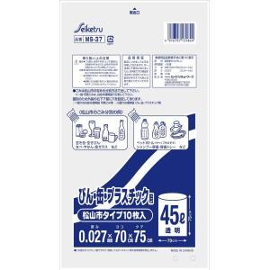 ゴミ袋 45L 松山市指定ごみ袋 びん・缶・プラスチック用 600枚 meijoukasei