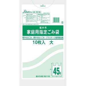 ゴミ袋 福井市指定ごみ袋 家庭用45L 600枚|meijoukasei