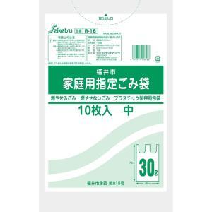 ゴミ袋 福井市指定ごみ袋 家庭用30L 800枚|meijoukasei