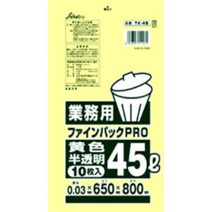 ゴミ袋 45L 松山市指定ごみ袋 業務用ごみ袋 600枚 meijoukasei