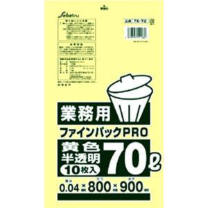 ゴミ袋 70L 松山市指定ごみ袋 業務用ごみ袋 400枚 meijoukasei