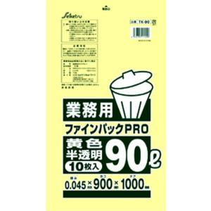 ゴミ袋 90L 松山市指定ごみ袋 業務用ごみ袋 300枚 meijoukasei