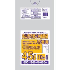 ゴミ袋 45L 高山市推奨ごみ袋 不燃ごみ専用袋 300枚|meijoukasei