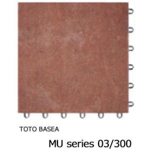 タイルデッキシステム材 TOTOバーセア MUシ...の商品画像