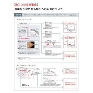 タイルデッキシステム材 TOTOバーセア MU...の詳細画像4