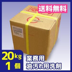 業務用油汚れ用洗剤 アルカリ性 20kg 1個 無色透明 送料無料 アラウAB|meikenshop